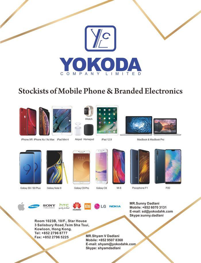 MobileSources Net